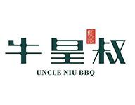 汕头市牛皇叔餐饮管理有限公司