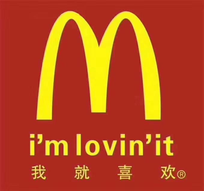 广东三元麦当劳食品有限公司乐之乐商场分店